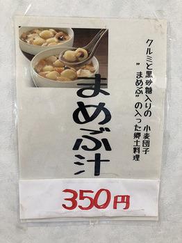 袖ヶ浜05