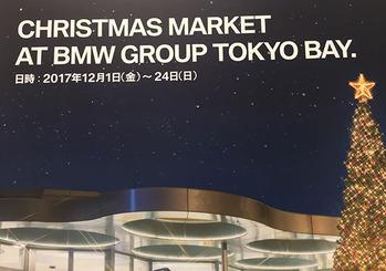 東京ベイクリスマス001