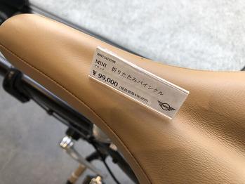 東京ベイさん008