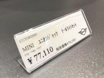 東京ベイさん003