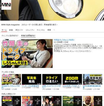 YouTube更新01
