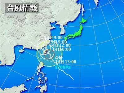 060713-tenkizu