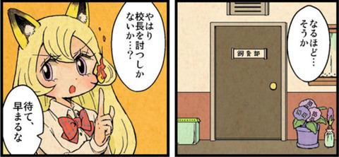 photo_1691