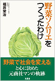 book_ph100417