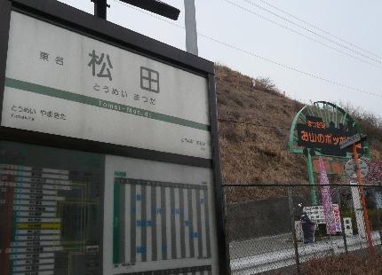 7cf7b83c.jpg