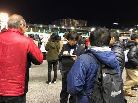YGGの集いin船橋競馬場②