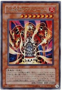card1000811_1