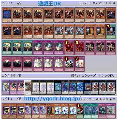 5石川1B