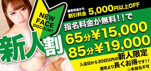 新人育成.jpg380-178