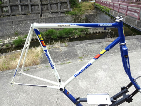 BICYCLEx054