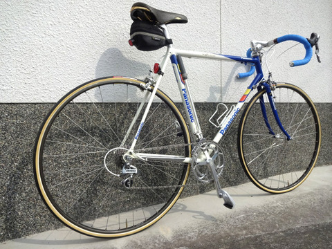 BICYCLEx057