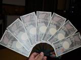 111108壱億円