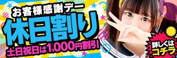 y_kino@stride-web_co_jp_base64gazo1538121013_5LyR5pel5Ymy44KK