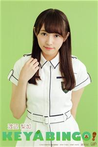 欅坂のガッキーに似てる美少女