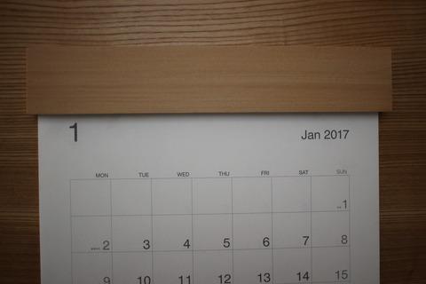 20160114_カレンダーフレーム改良06