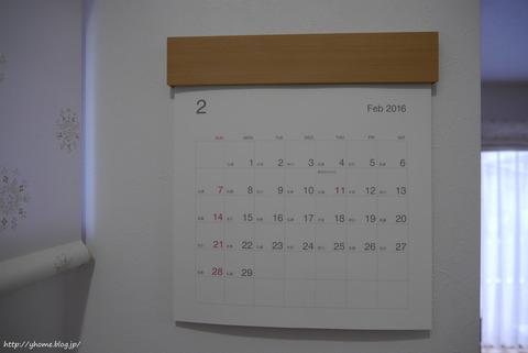 20160211_カレンダー木製フレーム06