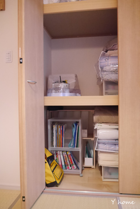 20160612_和室押入れ教科書収納02
