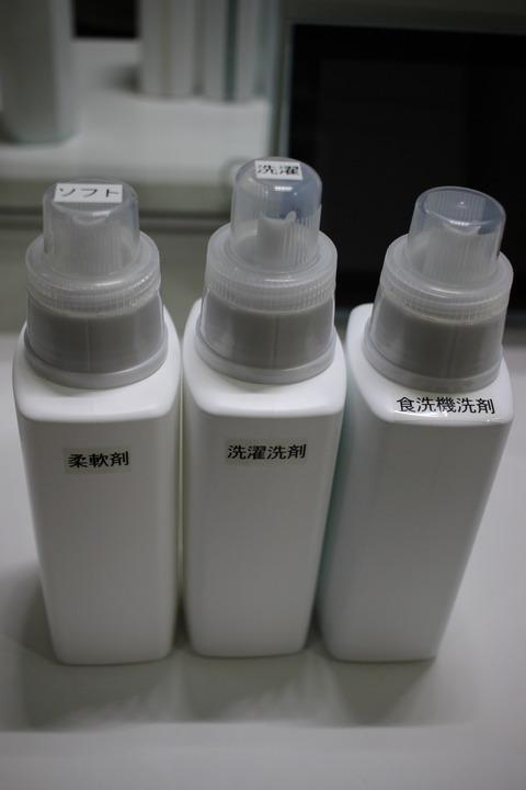 20161222_洗剤ボトル22