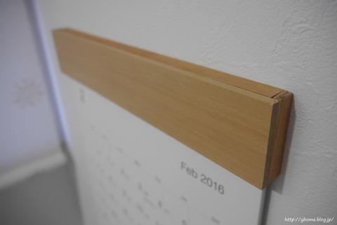 20160211_カレンダー木製フレーム04