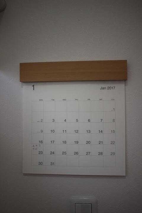 20160114_カレンダーフレーム改良11