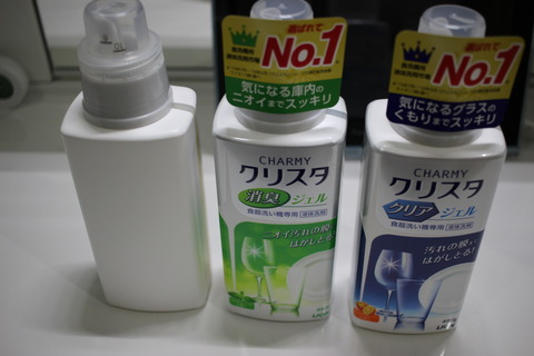 20161222_洗剤ボトル20