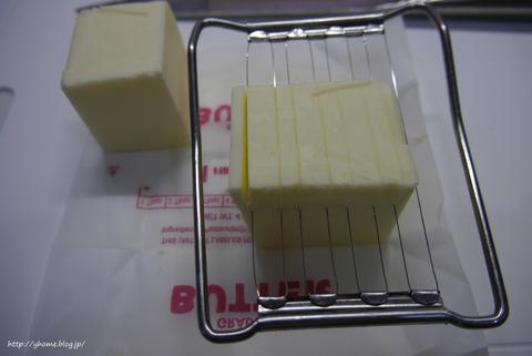 20160312_バターとケース02