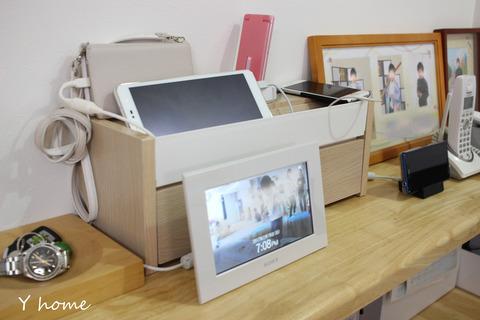 20170219_充電ボックス02-2