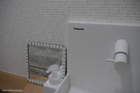 20160115_トイレ01