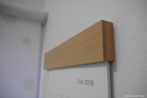 20160211_カレンダー木製フレーム05
