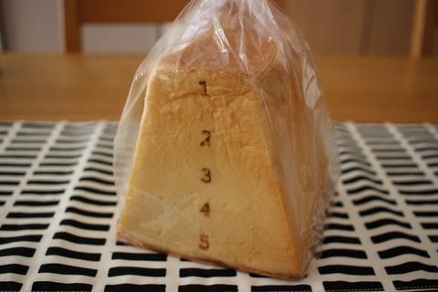 20161202_とびばこパン05