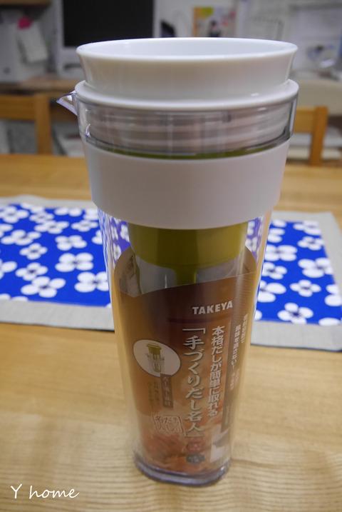 20160701_麦茶ポット01