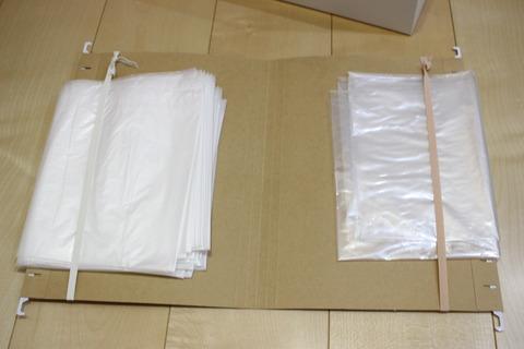 170609_ゴミ袋収納04