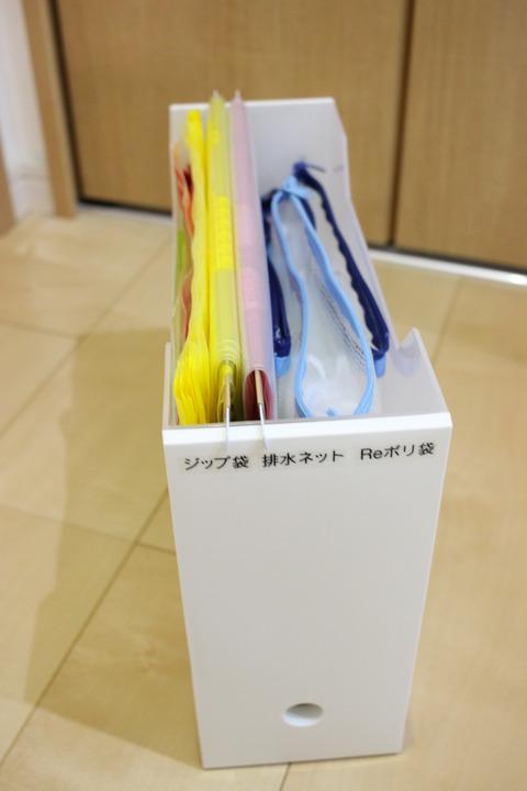 170609_ゴミ袋収納05
