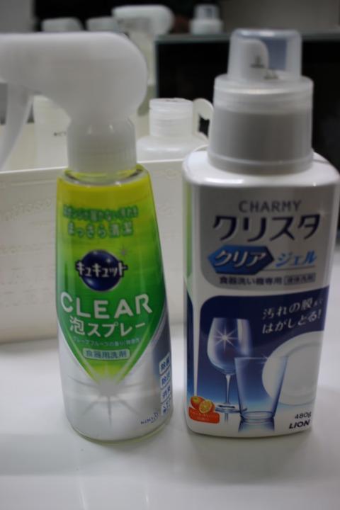 20161222_洗剤ボトル06