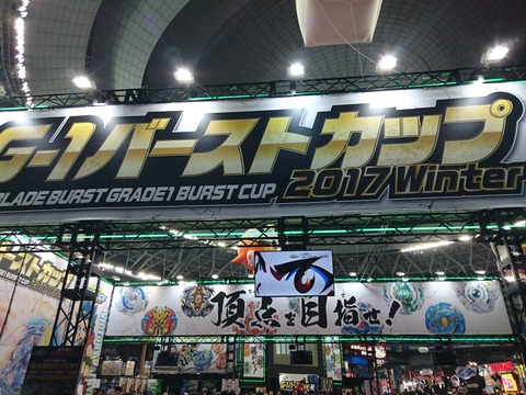 20170205_WHF201706