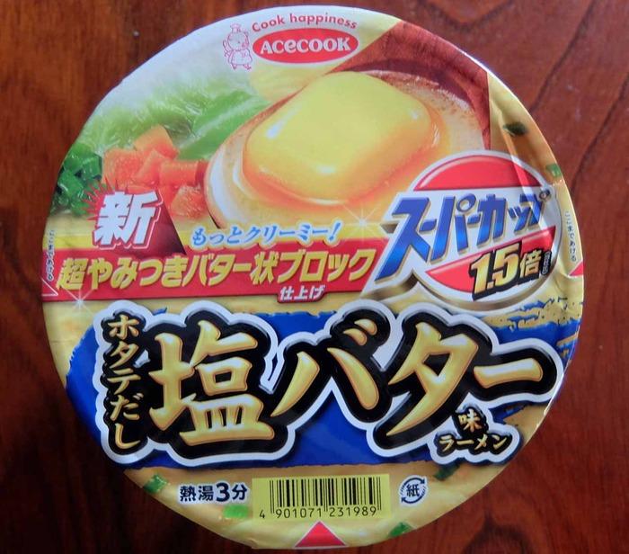 20200119カップ麺-002