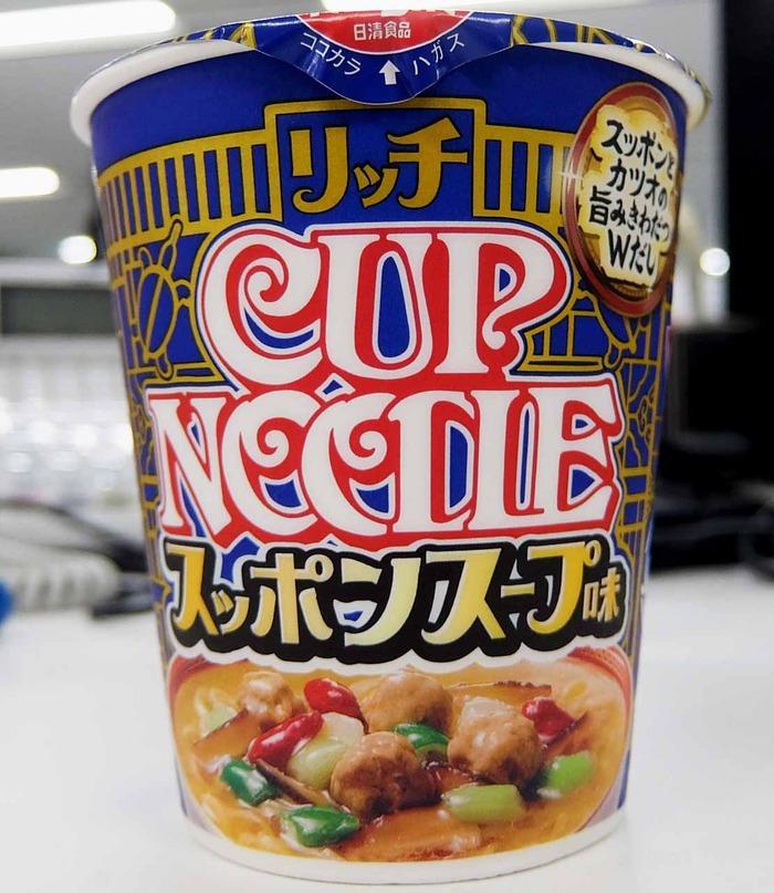 20200205カップ麺-2