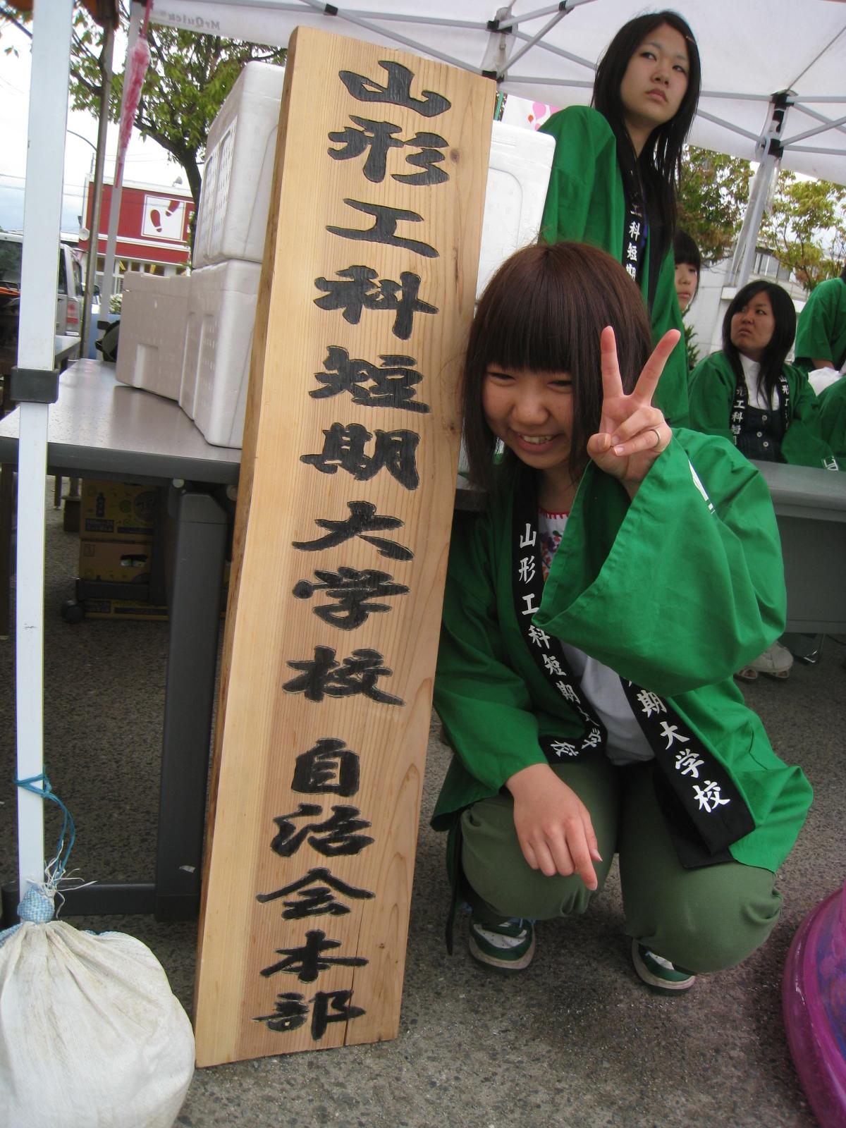 高知県建設職業能力開発短期大学校