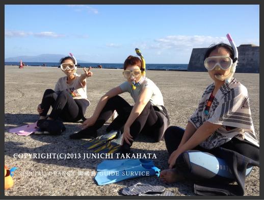 photo1741