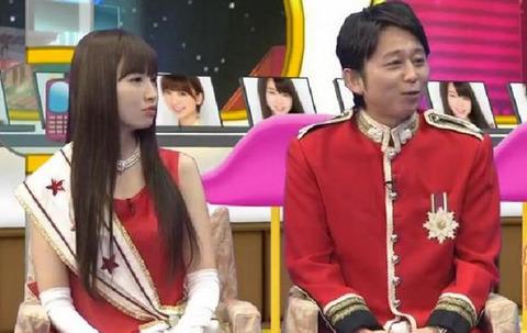 小嶋陽菜さんと有吉弘行さんの熱愛報道3