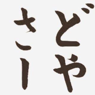 福島牝馬ステークス 予想と見解〜東京・京都メイン予想・今日のロックオン〜