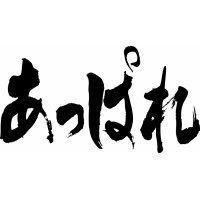 セントウルステークス・阪神競馬全レース予想