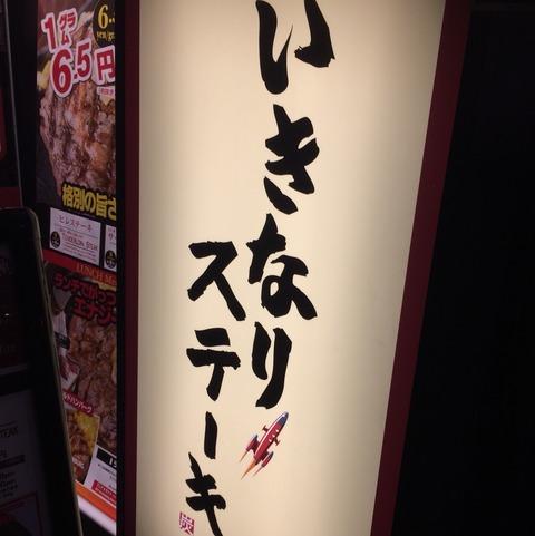 青葉賞 2017 予想【明日の注目馬】