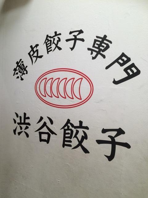日本ダービー  プチ回顧〜次々出てくるダートの精鋭達。日本ダービーは終わってもJDDはこれから〜