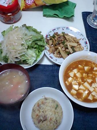 男料理15-1