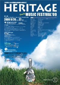 Heritage Music Festival