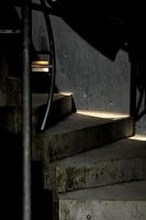 RC螺旋階段