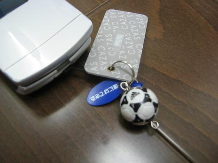 1994W杯ボール