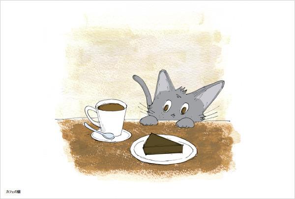 カフェの猫