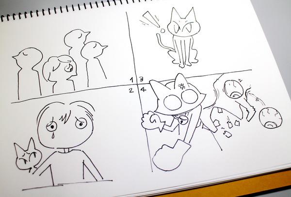 漫画-黒猫仮面